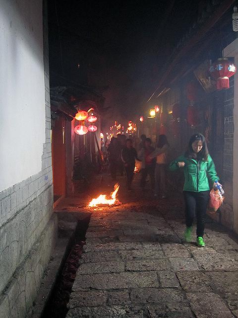 Lijiang fire1