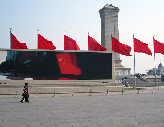 Tiananmen flags