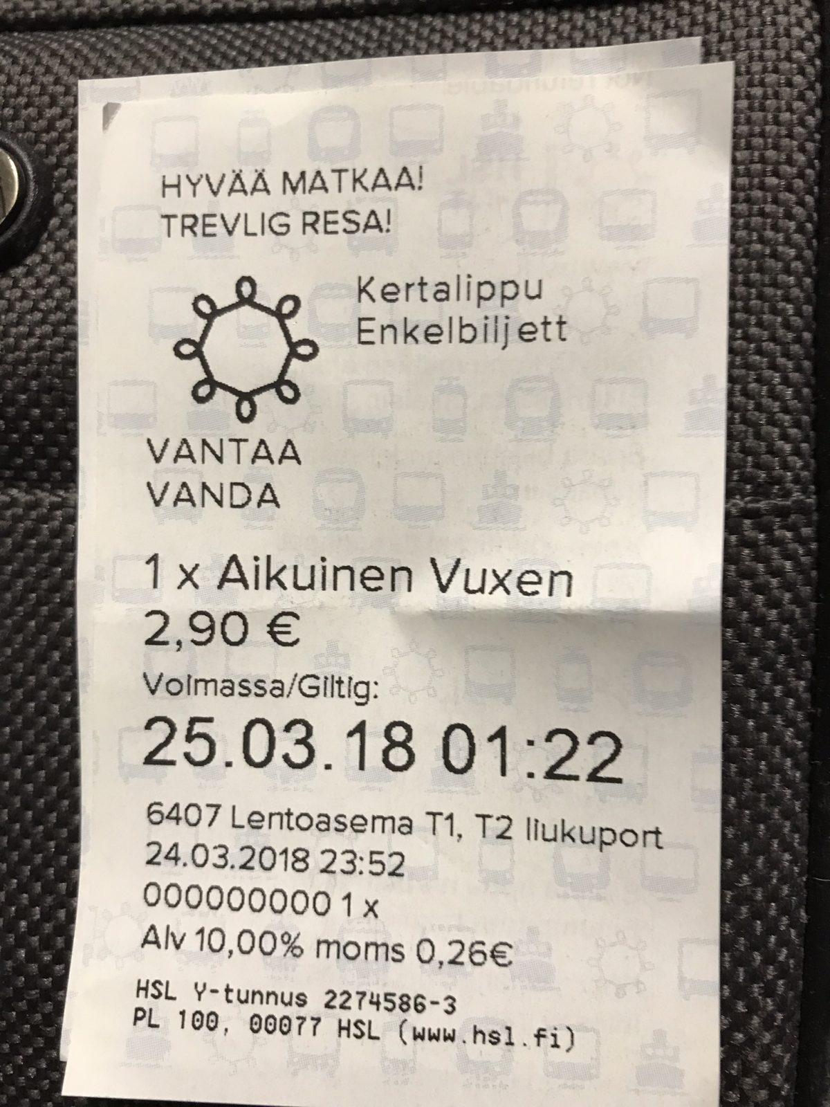 Train_ticket